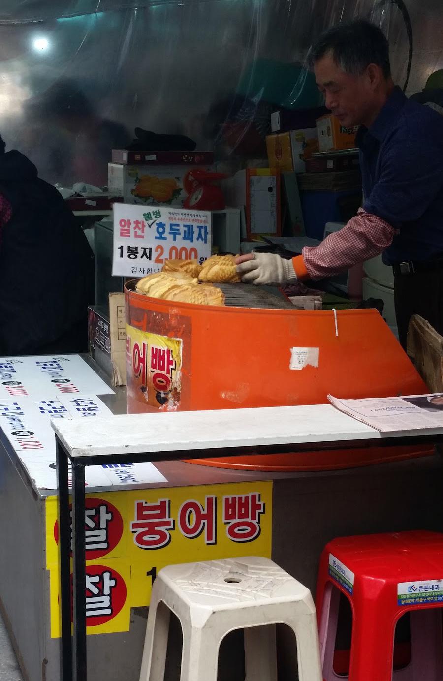 Korea Trip - Dongdaemun Fish Bread