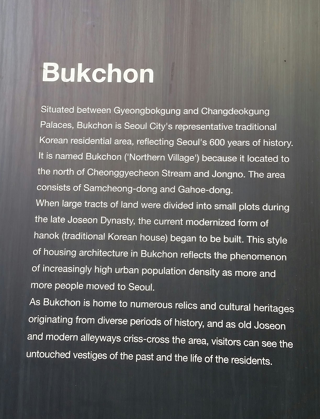 Bukchon - Sign