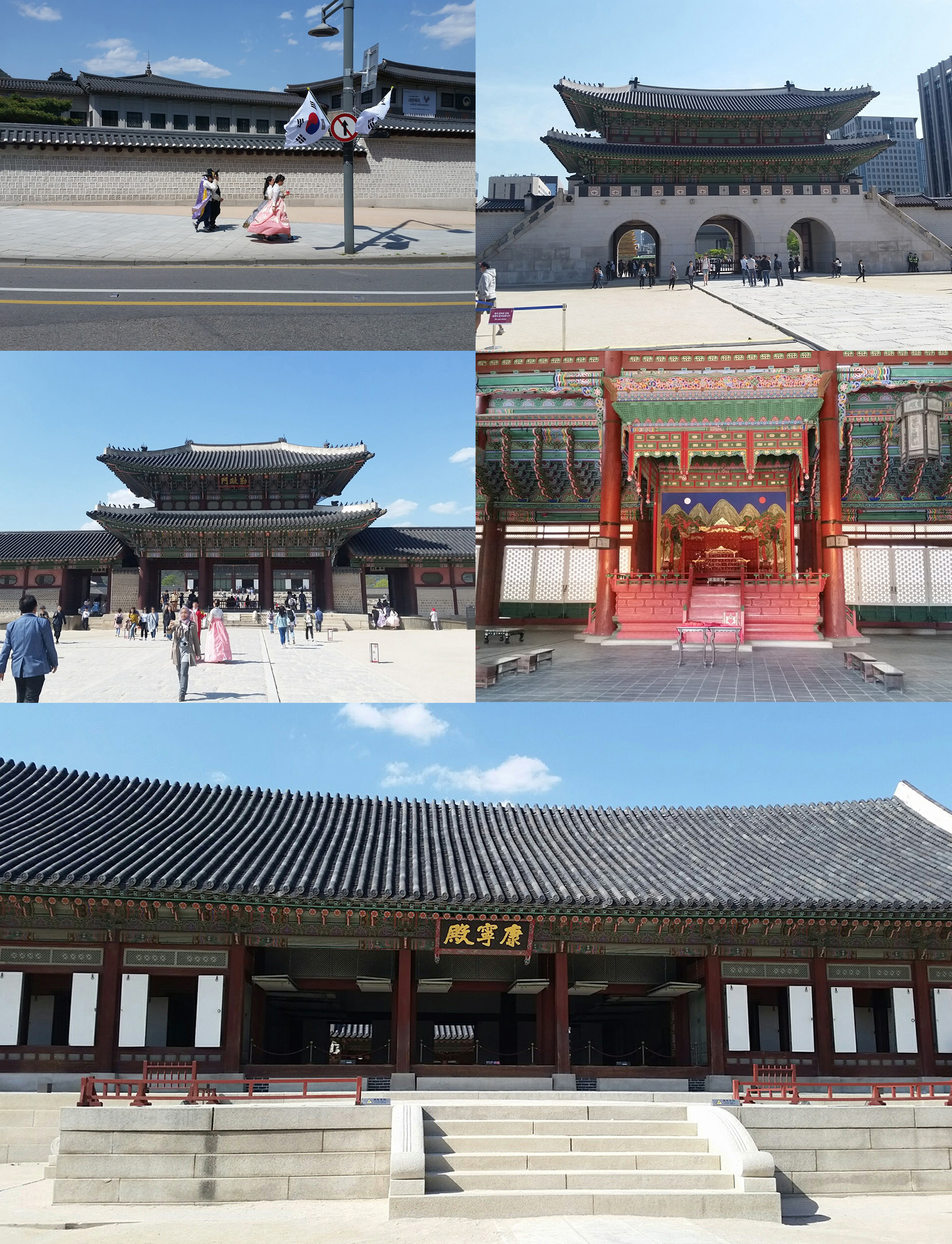 Gyeongbokgung Collage