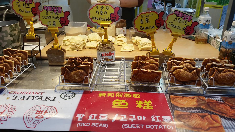 Korea Trip - Myeongdong Croissant Fish Bread