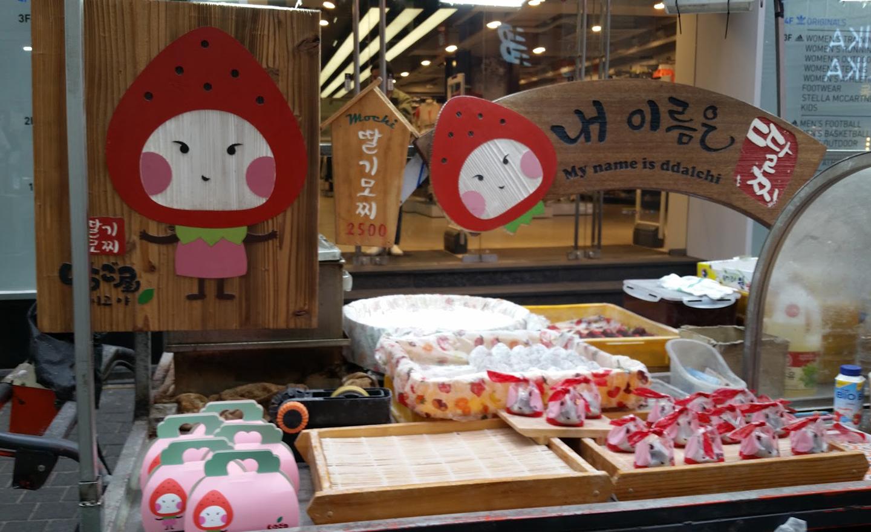 Korea Trip - Myeongdong Ddalchi