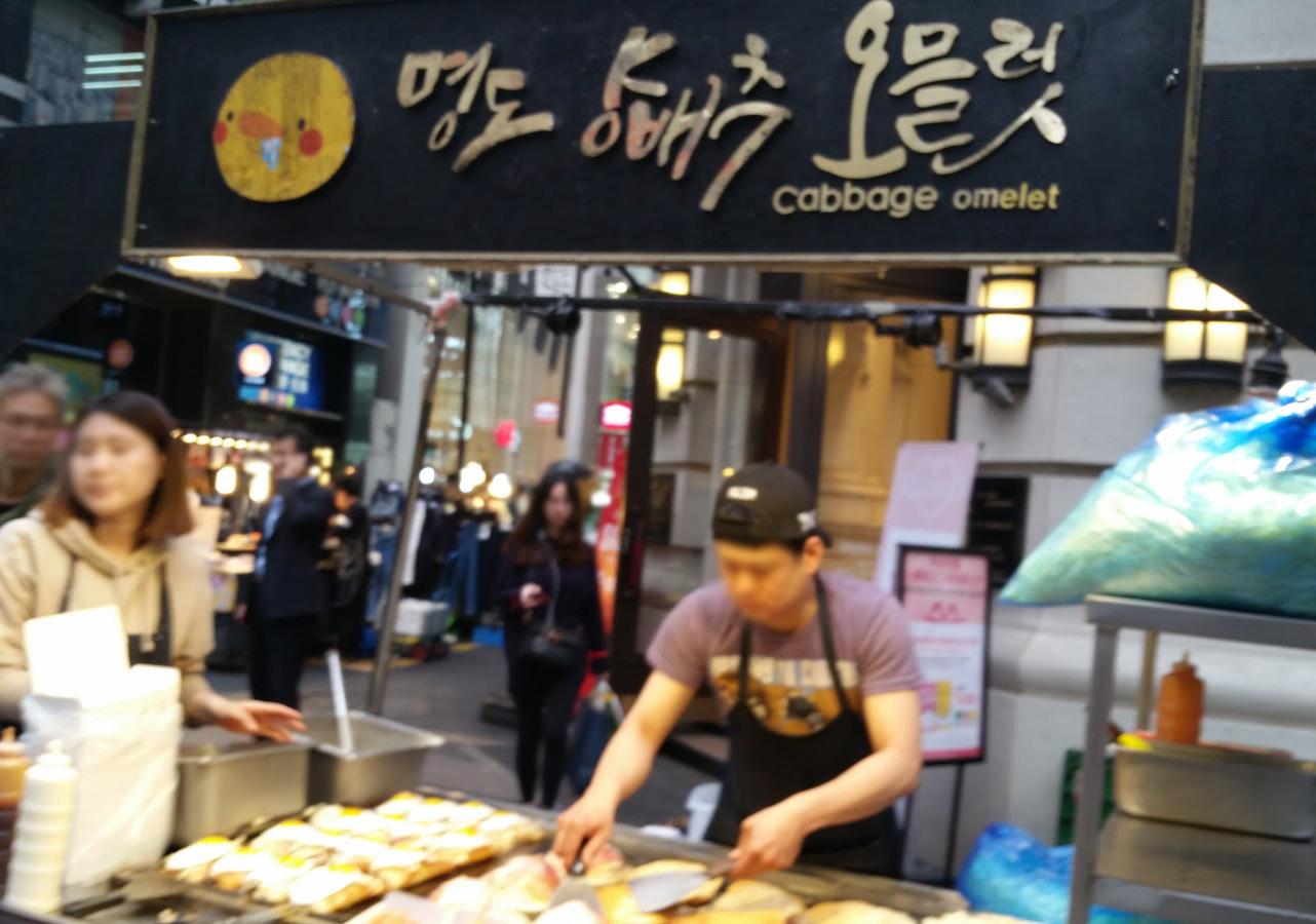 Korea Trip - Myeongdong Okonomiyaki