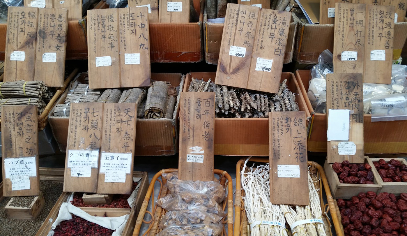 Tongin Shijang - Dried Vegetable, Fruit, Bark