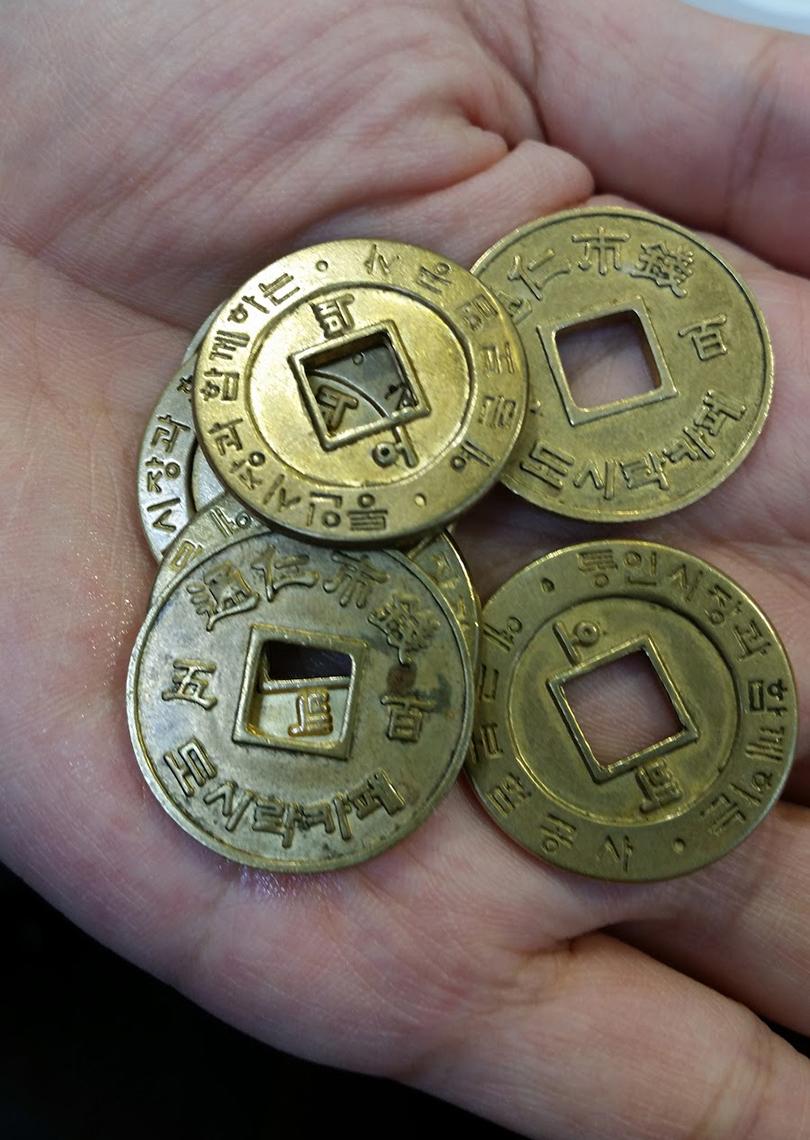 Tongin Shijang - Old Style Coins