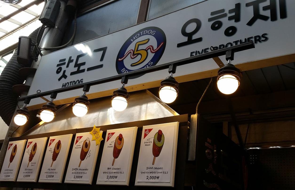 Tongin Shijang - Five Brothers Hotdog Kiosk