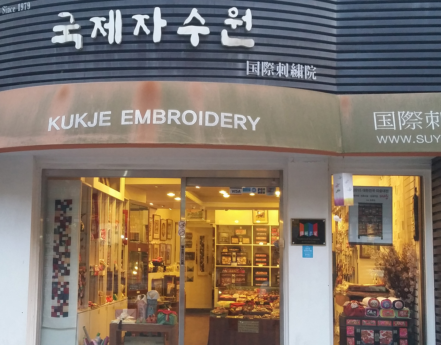 Insadong - Embroidery Store