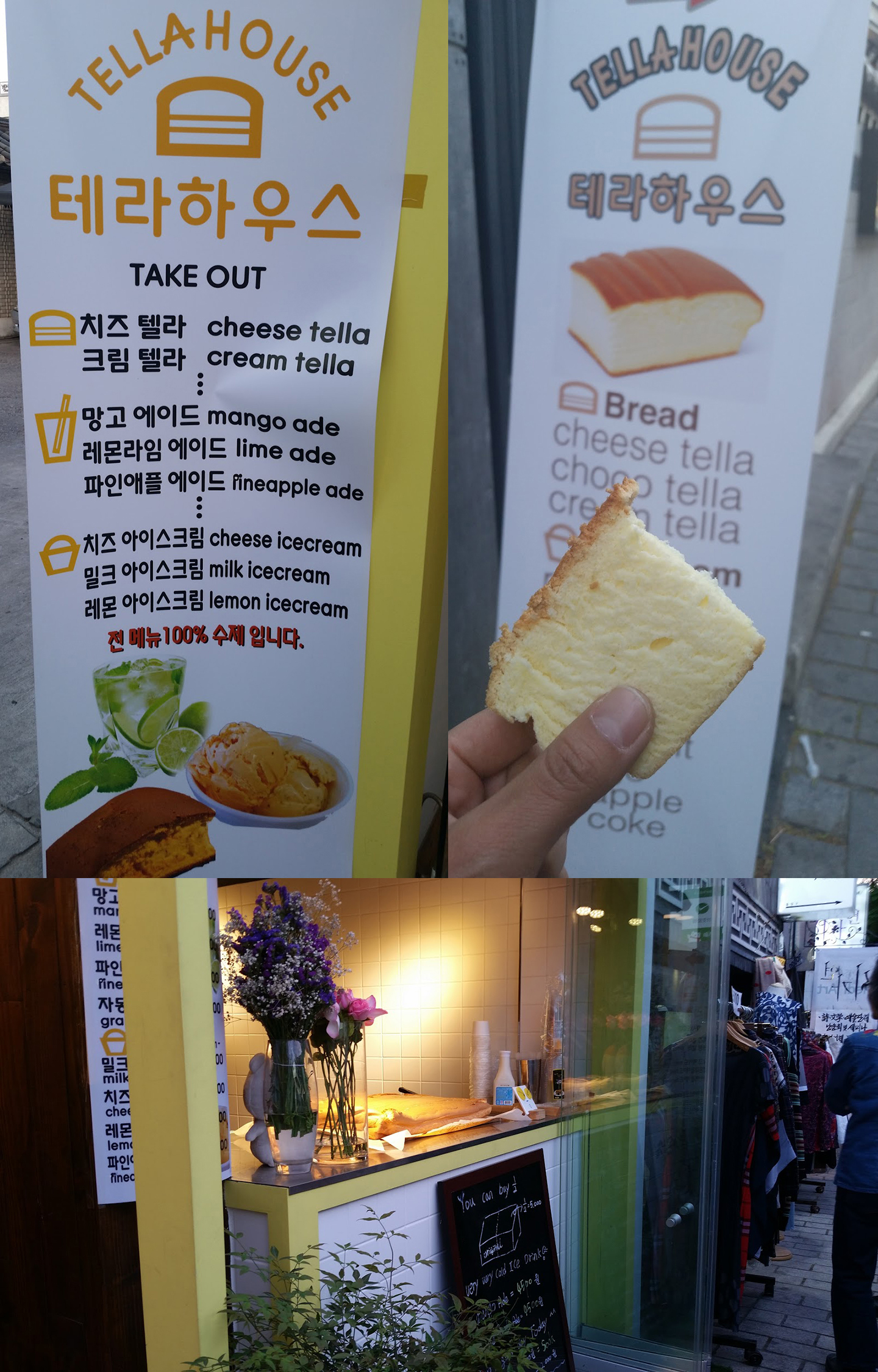 Insadong - Castella Shop