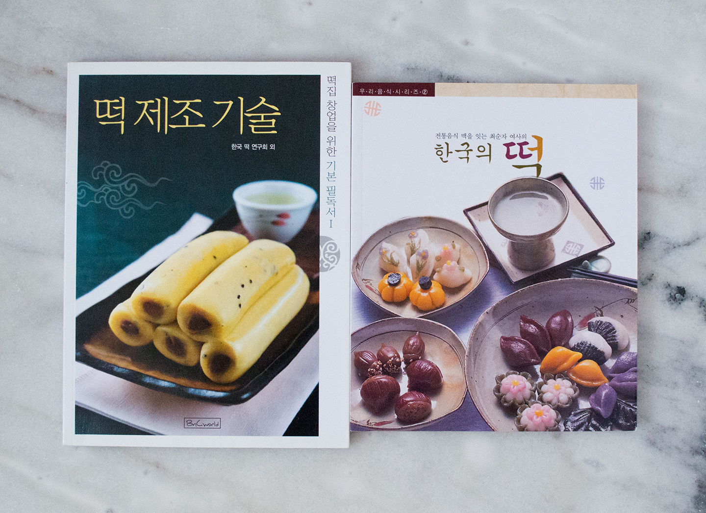 Kyobo Bookstore - Traditional Rice Cake Books