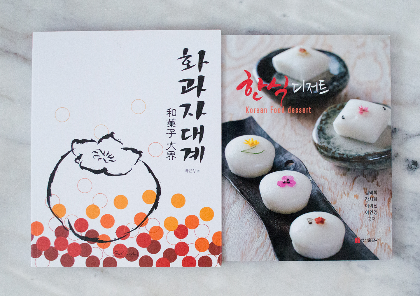Kyobo Bookstore - Fancy Rice Cake Books