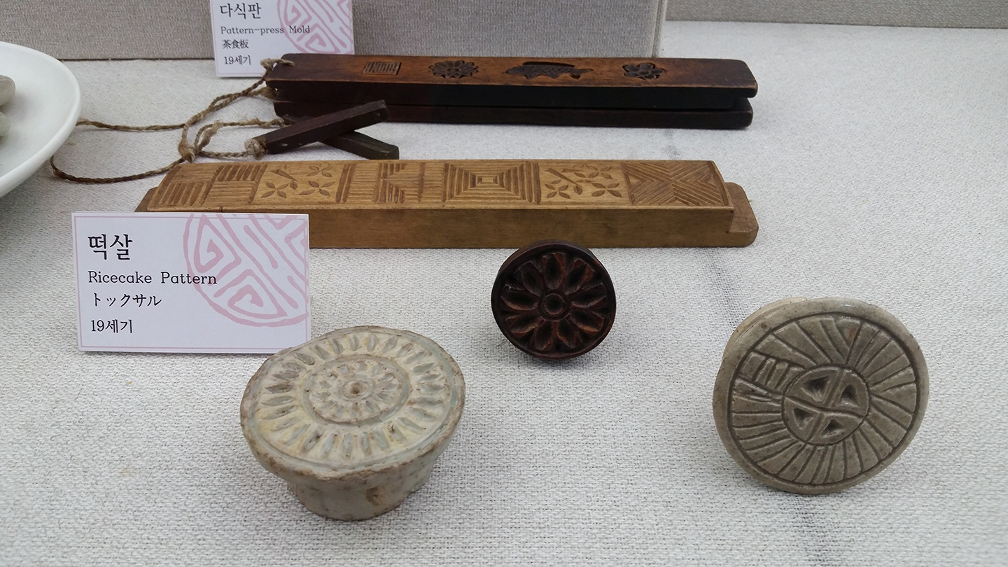 Tteok Museum - Stamps for Rice Cakes
