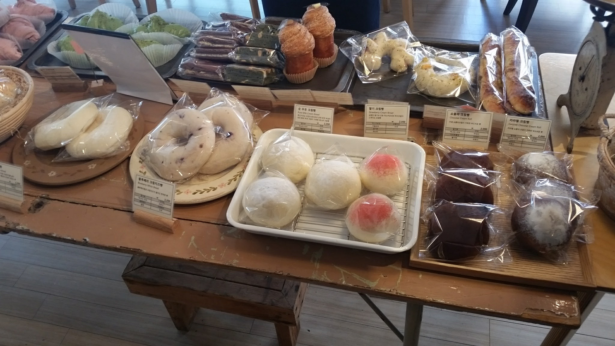 Gangnam - Maman Gateau Pastries