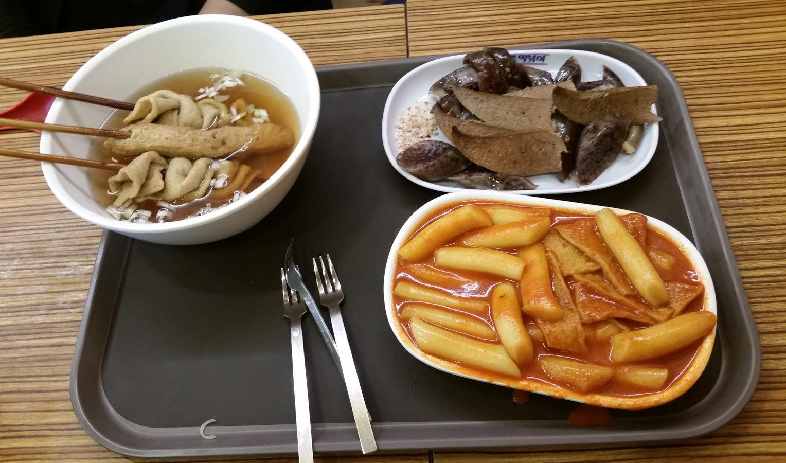 Hongdae - Tteokbokki, Sundae, and Eomuk