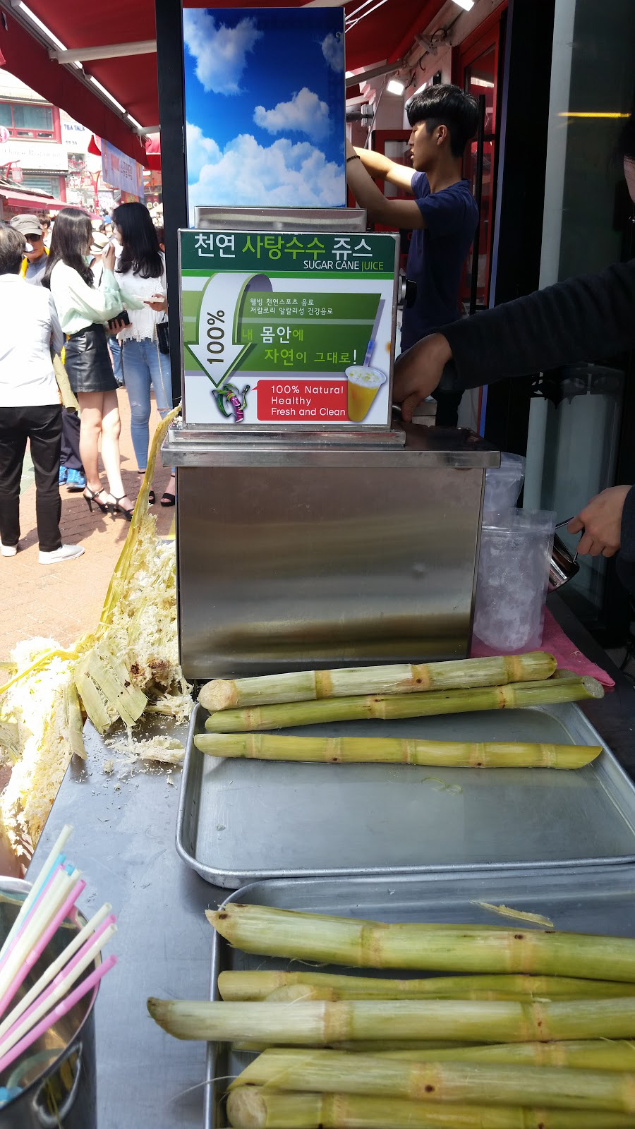 Incheon Chinatown - Sugar Cane Juice