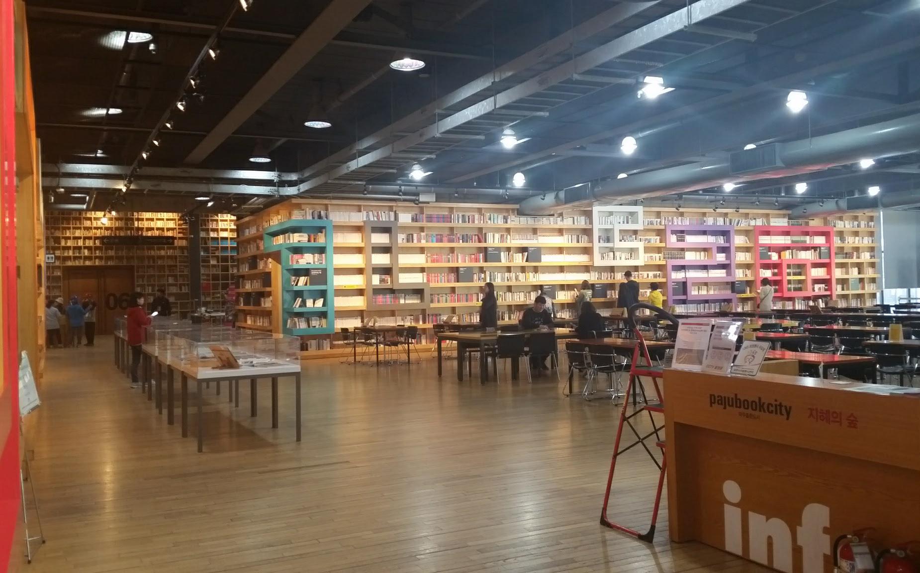 Paju - Book City