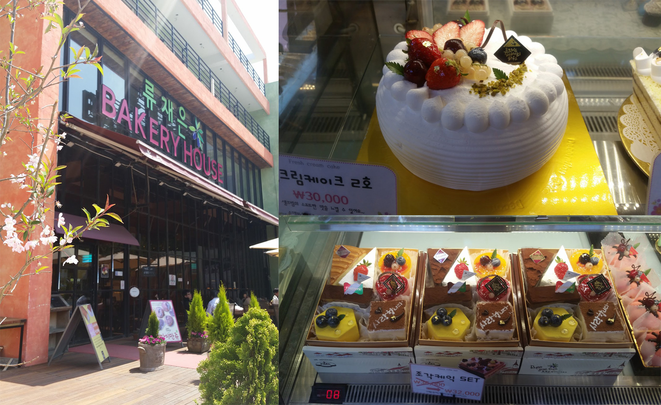 Paju - Provence Lunch