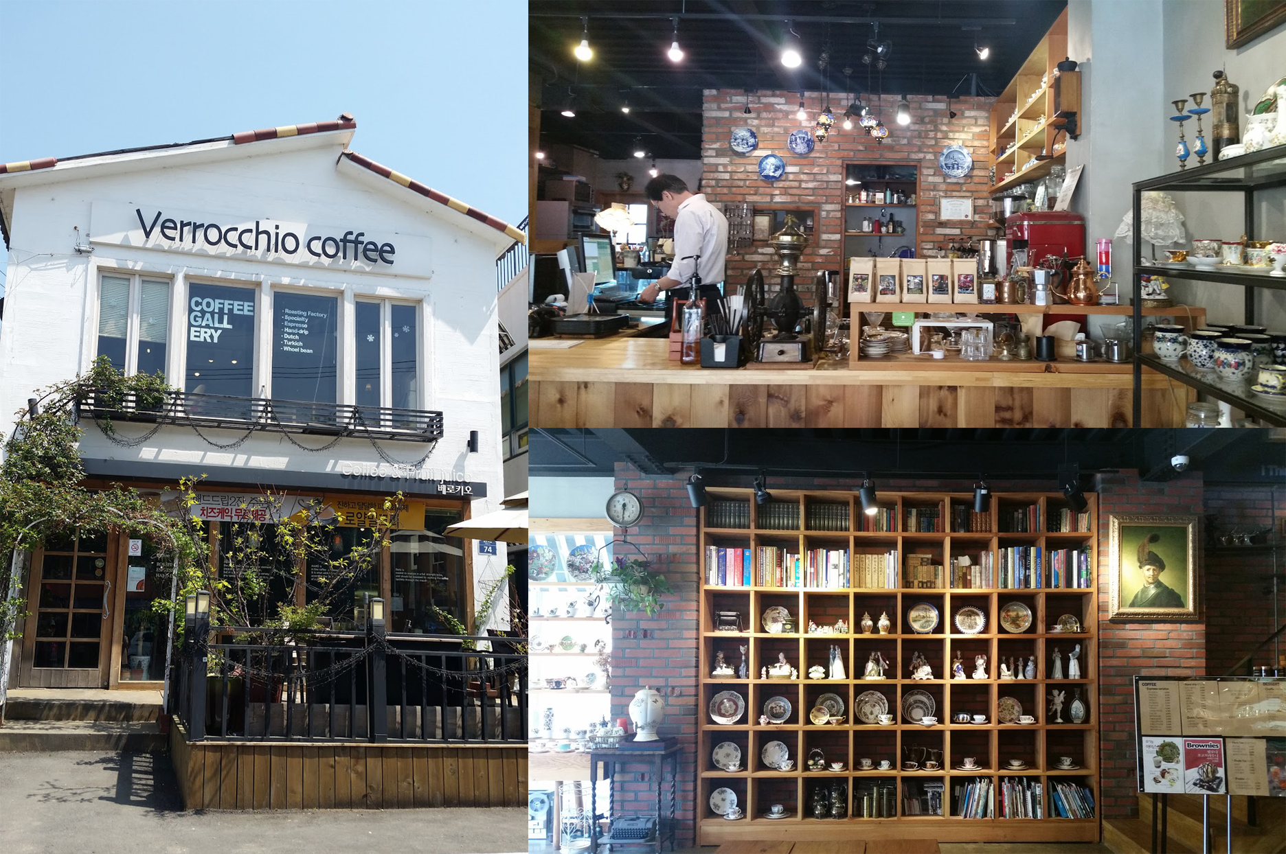 Paju - Provence Coffee Shop