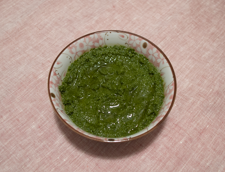 Sahawiq Akhdar - Green Zhug